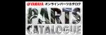 YAMAHAオンラインパーツカタログ